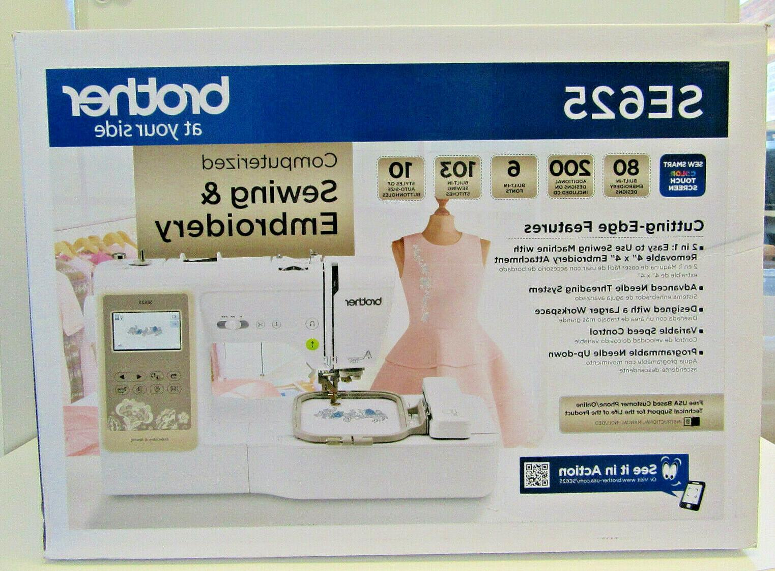 se625 computerized sewing and embroidery machine brand